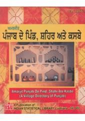 Punjab De Pind, shaihair ate Kasbae