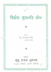 Vishesh Gurmat Lekh - Book By Principal Harbhajan Singh