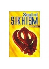 Soul Of Sikhism - Book By Prof Gurpreet Singh