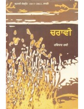 Charaavi - Book By Ravinder Ravi