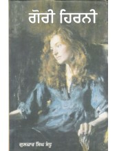 Gori Hirni - Book By Gulzar Singh Sandhu