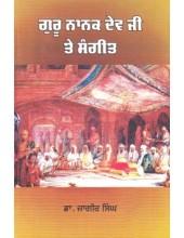 Guru Nanak Dev Ji Te Sangeet - Book By Dr. Jagir Singh