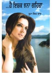 Hai Ishq Jhana Gehra - Book By Boota Singh Shaad