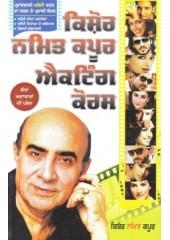 Kishore Namit Kapoor Acting Course - Book By Kishore Namit Kapoor