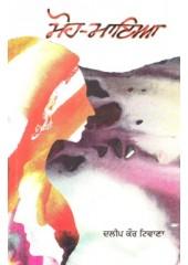 Moh Maaya - Book By Dalip Kaur Tiwana