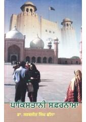 Pakistani Safarnama - Book By Dr. Sabarjit Singh Chhina