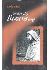 Please Mainu Pyar Diho - Book By Kulbir Badesron