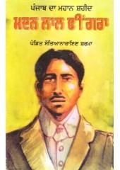 Punjab Da Mahaan Shaheed Madan Lal Dhingra - Book By Satya Narayan Sharma