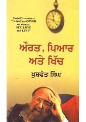 Aurat, Piar Ate Khich - Book By Khushwant Singh