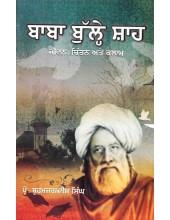Baba Bulleh Shah - Jeevan, Chintan  Ate Kalaam - Book By Prof. Brahm Jagdish Singh
