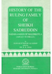 History Of The Ruling Family Of Sheikh Sadruddin - Book By Nawab Iftikhar Ali Khan