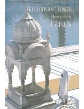 Hymns Of The Gurus - Book By Khushwant Singh