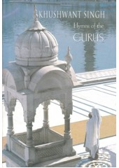 Hymns Of The Gurus - Book By Khushwant Singh
