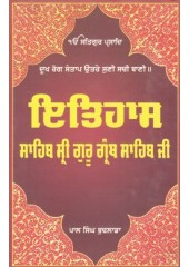 Itihas Sahib Sri Guru Granth Sahib Ji - Book By Pal Singh Budhladha