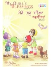 My Guru's Blessings - Mere Guru Dian Aseesa ( Volume 4 ) - Book By Daljeet Singh Sidhu