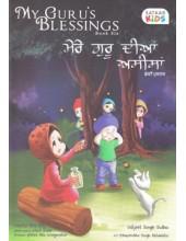 My Guru's Blessings - Mere Guru Dian Aseesa ( Volume 6 ) - Book By Daljeet Singh Sidhu
