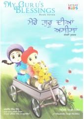 My Guru's Blessings - Mere Guru Dian Aseesa ( Volume 7 ) - Book By Daljeet Singh Sidhu