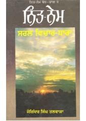 Nitnem Saral Vichardhara - Book By Joginder Singh Talwara