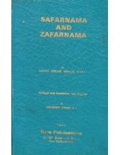 Safarnama And Zafarnama - Book By Giani Ishar Singh Nara