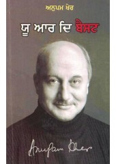 You Are The Best - Book By Anupam Kher
