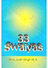 33 Swaiyas - Book By Bhai Jodh Singh M.A.