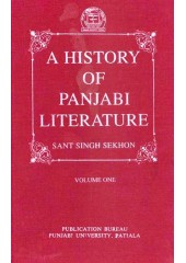 A History Of Panjabi Literature (Vol. I) - Book By Sant Singh Sekhon