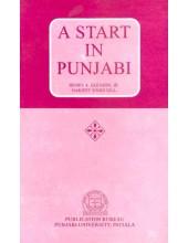 A Start In Punjabi - Book By Henry A. Gleason,Jr.
