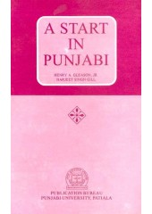 A Start In Punjabi - Book By Henry A. Gleason,Jr.