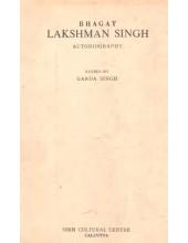 Bhagat Lakshman Singh - Book By Ganda Singh