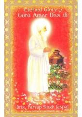 Eternal Glory Guru Amar Das Ji - Book By Brig. Partap Singh Jaspal