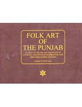 Folk Art Of The Punjab - Book By Harjeet Singh Gill