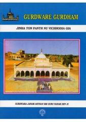 Gurdware Gurdham - Book By S. Roop Singh