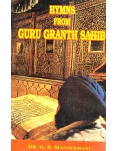 Hymns From Guru Granth Sahib - Book By Dr. G. S. Mansukhani