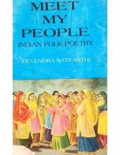 Meet My People - Book By Devendra Satyarthi
