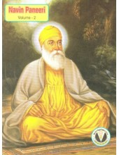Navin Paneeri ( Volume 2 ) - Book By Dr. Giani Bhajan Singh
