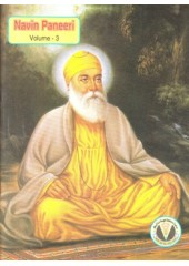 Navin Paneeri ( Volume 3 ) - Book By Dr Giani Bhajan Singh