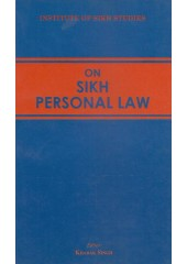 On Sikh Personal Law - Book By Kharak Singh