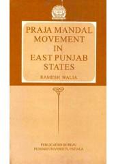 Praja Mandal Movement In East Punjab States - Book By Ramesh Walia