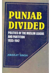 Punjab Divided - Book By Amarjit Singh