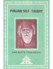 Punjabi Self Taught - Book By Das Gupta Prakashan