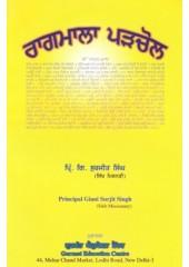 Raag Mala Parchol - Book By Principal Giani Surjit Singh