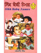 Sikh Baby Names - Book By Paramjit Singh