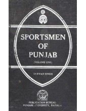 Sportsmen Of Punjab (Vol. I) - Book By Sarwan Singh