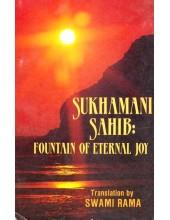 Sukhamani Sahib - Fountain Of Eternal Joy - Book By Swami Rama