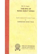 The Epic Of Rana Surat Singh - Book By Gurbachan Singh Talib
