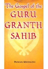 The Gospel Of The Guru Granth Sahib - Book By Duncan Greenlees