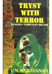Tryst With Terror - Book By V. N. Narayanan