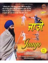 Jaago - MP3 CDs By Damdami Taksal