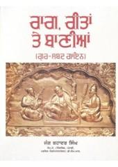 Raag Reetan Te Baanian - Book By J.B.Singh