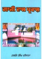 Gaji Dass Parkash